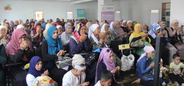 Повышение Правовой Культуры Верующих Женщин