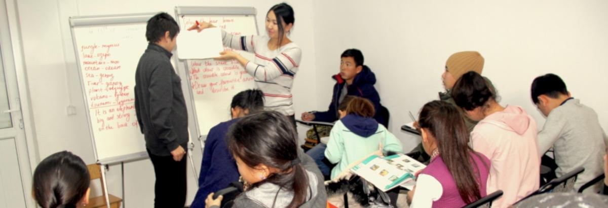 Работа с детьми и молодежью