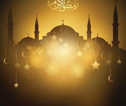 кош келдин Рамадан
